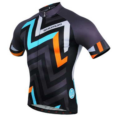 Best - Short Sleeve Cycle Jersey